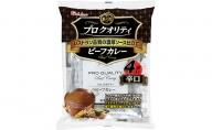 ハウス プロクオリティ ビーフカレー【辛口】 170g×24袋