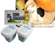 蔵王チーズ クリームチーズ(プレーン)1kg(500g×2)&クラッカー【ナチュラルチーズ・無糖・無香料】
