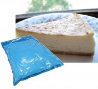 蔵王チーズ クリームチーズ(プレーン)2kg(業務用・ナチュラルチーズ)