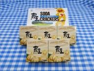 蔵王チーズ クリームチーズ ガーリック120g×5個&クラッカー【ナチュラルチーズ】