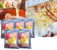 蔵王チーズ シュレッドチーズ900g(180g×5袋ゴーダ&モッツァレラ)【ナチュラルチーズ】