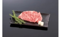 ZB6110_高級和牛「熊野牛」特選サーロインステーキ 400g4等級以上