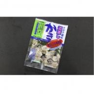 サロマ湖産 牡蠣酒蒸しセット 110g×4