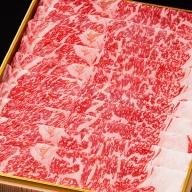 K−031.佐賀産和牛 サーロイン しゃぶ 2kg