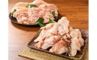 K16_0017 <宮崎県産鶏 スペシャル鶏三昧5kgセット>