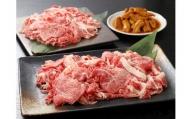 K16_0030<宮崎県産黒毛和牛 切り落とし 1kg 豚味付け ホルモン 200g>