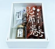 富山湾 海の幸詰合せ(昆布巻とぶりほぐし身・旨煮セット)