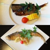 C−264.【季節限定】幻の魚えつ甘露煮・南蛮漬セット