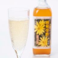 E−119.菊芋酢 サンフラワービネガー3本