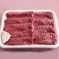 D−118.佐賀牛すき焼き肉800g(もも)