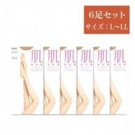 ASTIGU【肌】 6足セット ( サイズ:L~LL )