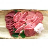 近江牛 特撰焼肉3種盛り約400g