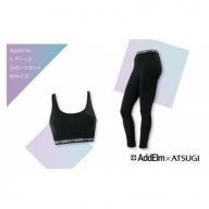 AddElm × ATSUGI ウイメンズ スポーツセット Mサイズ