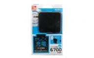 USB×2ポート AC充電器+モバイルバッテリー 6700mAh OWL-LPBAC6701-BK オウルテック