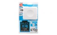 USB×2ポート AC充電器+モバイルバッテリー 6700mAh OWL-LPBAC6701-WH オウルテック