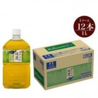 お茶 綾鷹 1L×12本セット【 ペットボトル 飲料 緑茶 健康 神奈川県 海老名市 】