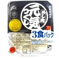 AB54.福岡県産「元気つくし」無菌パックご飯(24パック)