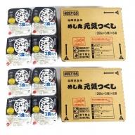 BB07.福岡県産「元気つくし」無菌パックご飯(48パック)