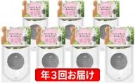 【年3回お届け】ファーファ ココロ 柔軟剤 詰替用7個セット