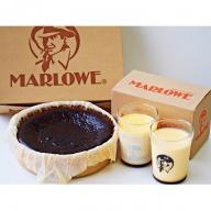 マーロウ【逗子限定】カスタードプリン2個とバスクチーズケーキ
