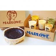 マーロウ【逗子限定】おすすめプリン5個とバスクチーズケーキ