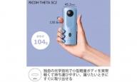 RICOH リコー 360度 カメラ THETA SC2 ブルー