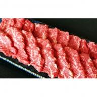 熊本県産 黒毛和牛 焼肉用500g