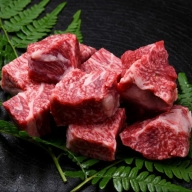 飛騨の牧場で育った熟成飛騨牛『山勇牛』サイコロステーキ用30日以上熟成 牛肉 和牛 飛騨牛 肉[F0017]