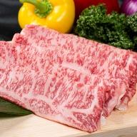 C−272.佐賀産和牛しゃぶしゃぶ・すき焼き用300g