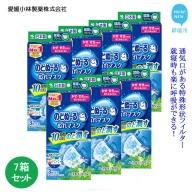 愛媛小林製薬「のどぬ~るぬれマスク 就寝用プリーツタイプ(ハーブ&ユーカリの香り)3セット」を7箱まとめて! 就寝中にのどの乾燥を防ぎたい方に