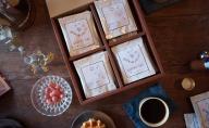 【のし・包装OK】【ギフト】ティーバッグコーヒー2種詰め合わせ 20杯セット【ドリップ】