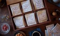 【のし・包装OK】【ギフト】ティーバッグコーヒー2種詰め合わせ 30杯セット【ドリップ】