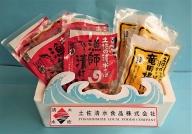 【X-11】土佐清水食品(株)の清水さば食卓セット