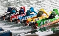 ボートレース浜名湖観戦セット(1名様分)