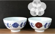 A20-192 麺類から丼ものまで多用途に使える「花つなぎ丼」ペア 深海三龍堂