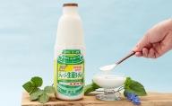 栄養豊富な飲むヨーグルト「生菌ヨーグルト」(飲むヨーグルト 国産 砂糖 不使用)
