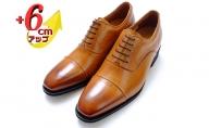 本革 ビジネスシューズ 革靴 紳士靴 6cmアップ シークレットシューズ No.1301 キャメル