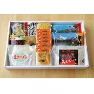 【0001012】北海道「旭川ラーメン物語」12食入り〈天然水仕込み〉