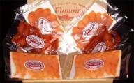11-37 無添加天然・紋別産鱒スモーク三種食べくらべセット