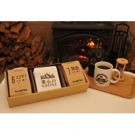 (10001018)「ロースターコースター」TAISETSU COFFEE セット