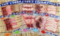 15-27 鯨ベーコン5種セットB(10袋)