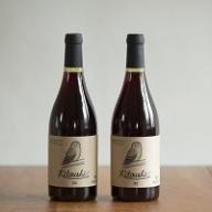 【0003002】ひがしかわワイン『kitoushi2016』