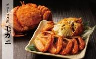 72-2 オホーツク大漁箱セット(カニ、ホタテ、鱒イクラ、エビ、ホッケ詰め合わせ)
