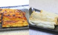 数量限定!!国産うなぎ関東風蒲焼き・白焼き食べ比べセット 計 約280g 職人による手焼き 冷凍真空パックでお届け!
