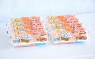 11ぴきのねこ納豆(極小粒)4個入り×8パック