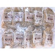 【ゆめちから小麦粉100%使用】生パスタ2種セット(2人前×10袋)【29011】