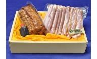 【ふるさと納税】手作りパンチェッタと、自家製焼豚の食べ比べセット