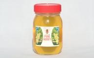 国産アカシアはちみつ 600g【純粋蜂蜜】