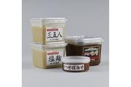松川麹屋 味噌・麹4点セット