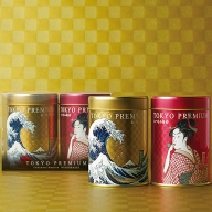 A−145.浮世絵デザイン缶 おつまみ海苔 2缶詰合せ